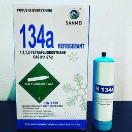 Промышленное климатическое оборудование - Фреон r134a, 0