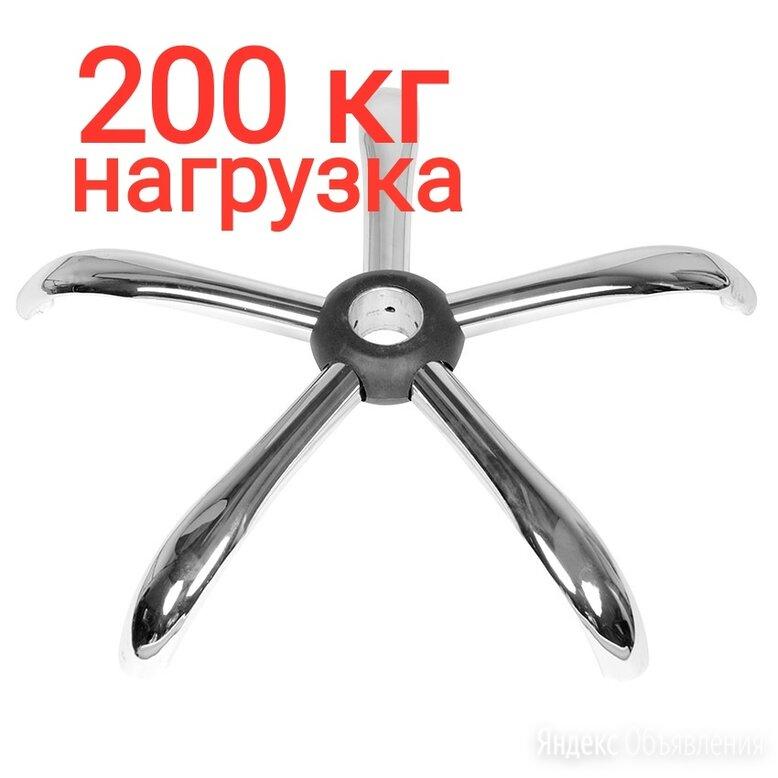 Крестовина для офисного кресла прочная 200кг. 700мм по цене 3100₽ - Комплектующие, фото 0