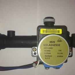 Оборудование и запчасти для котлов - Arderia ESR трехходовой клапан 2040105 (M2LA24ZS32), 0