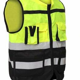 Одежда и аксессуары - светоотражающий жилет безопасности, 0