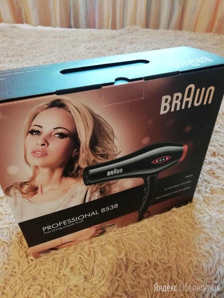 Фен braun professional 8538 по цене 1500₽ - Фены и фен-щётки, фото 0
