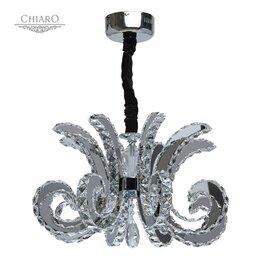 Люстры и потолочные светильники - Подвесной светодиодный светильник Chiaro Кларис…, 0