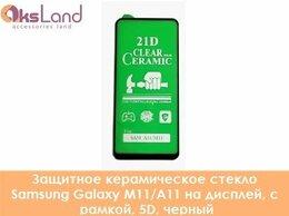 Защитные пленки и стекла - Защитное керамическое стекло Samsung Galaxy…, 0