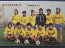 "Постеры и календари - Футбол ""Пахтакор"" Ташкент 1992, 0"