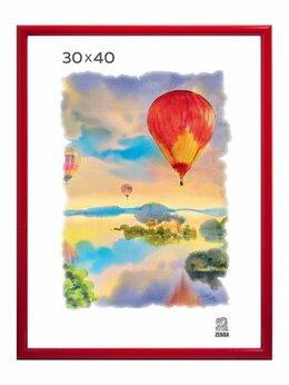 Фоторамки - Рамка 30*40 пластик красная Zebra арт. 514 /15, 0