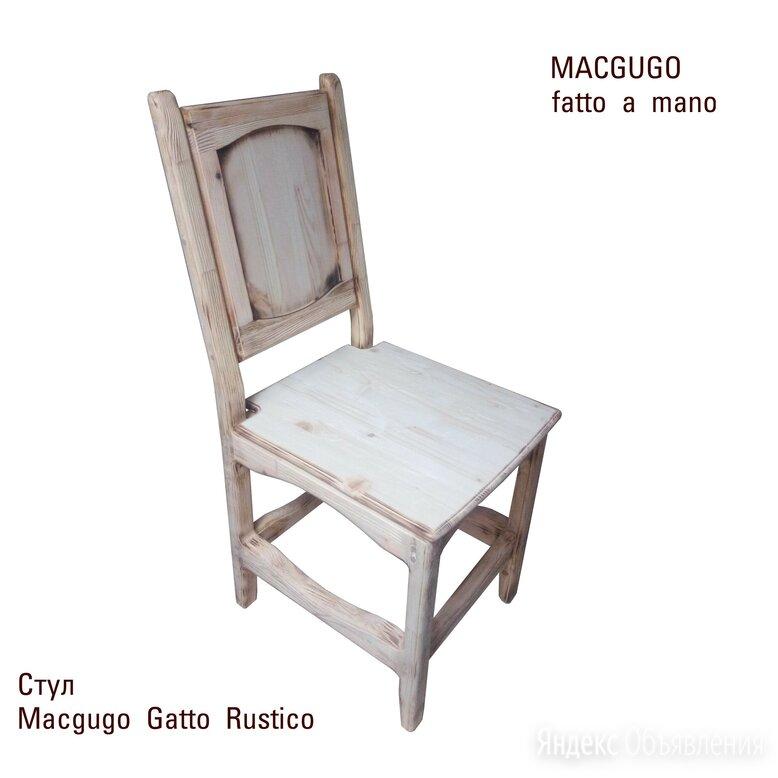 Стул _ Macgugo Gatto Rustico по цене 4500₽ - Стулья, табуретки, фото 0