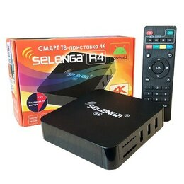 ТВ-приставки и медиаплееры - СМАРТ ТВ-приставка 4К SELENGA R4, 0