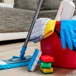 Бытовые услуги - Уборка квартир после ремонта, 0