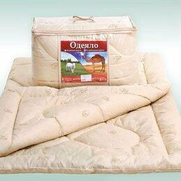 Одеяла - Одеяло Овечья шерсть-Эконом Россия оптом.Размер 200*215, 0