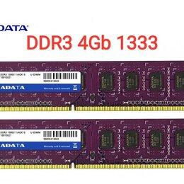Модули памяти - Память 4Gb DDR3 Adata 1333, 0