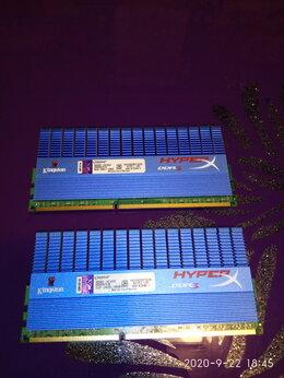 Модули памяти - Оперативная память DDR3 - Kingston…, 0
