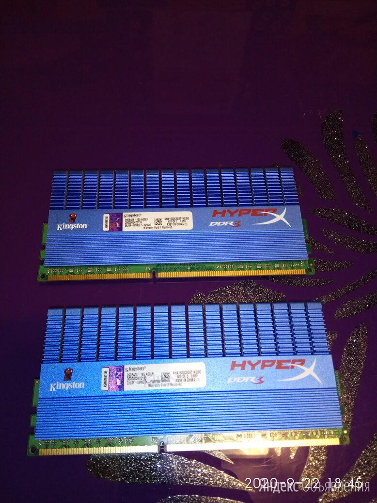 Оперативная память DDR3 - Kingston KHX1600C9D3T1K2/8G по цене 3000₽ - Модули памяти, фото 0
