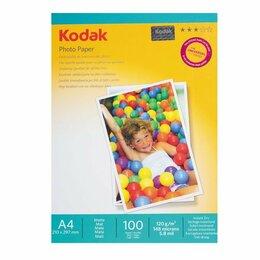 Бумага и пленка - фотобумага А4 матовая 120г/м 100л. Kodak, 0