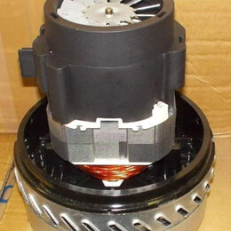 Аксессуары и запчасти - Мотор пылесоса 1050w (без крепежа), H167, h69, D144, 0