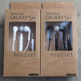 Наушники и Bluetooth-гарнитуры - Samsung Galaxy S4 Проводные наушники, 0