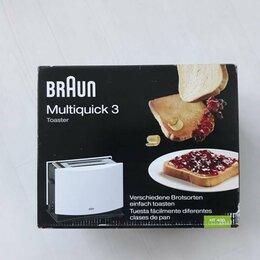 Тостеры - Тостер BRAUN Multiquick 3, 0