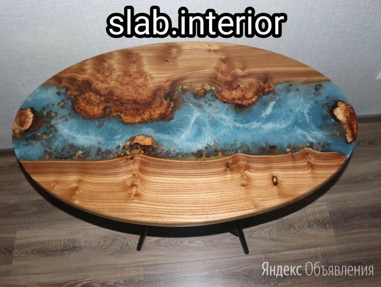 Стол река по цене 35000₽ - Столы и столики, фото 0