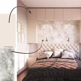 Кровати - Кровать 🛏 , 0
