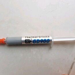 Термопаста - Thermal Grease 900 original в наличии, 0