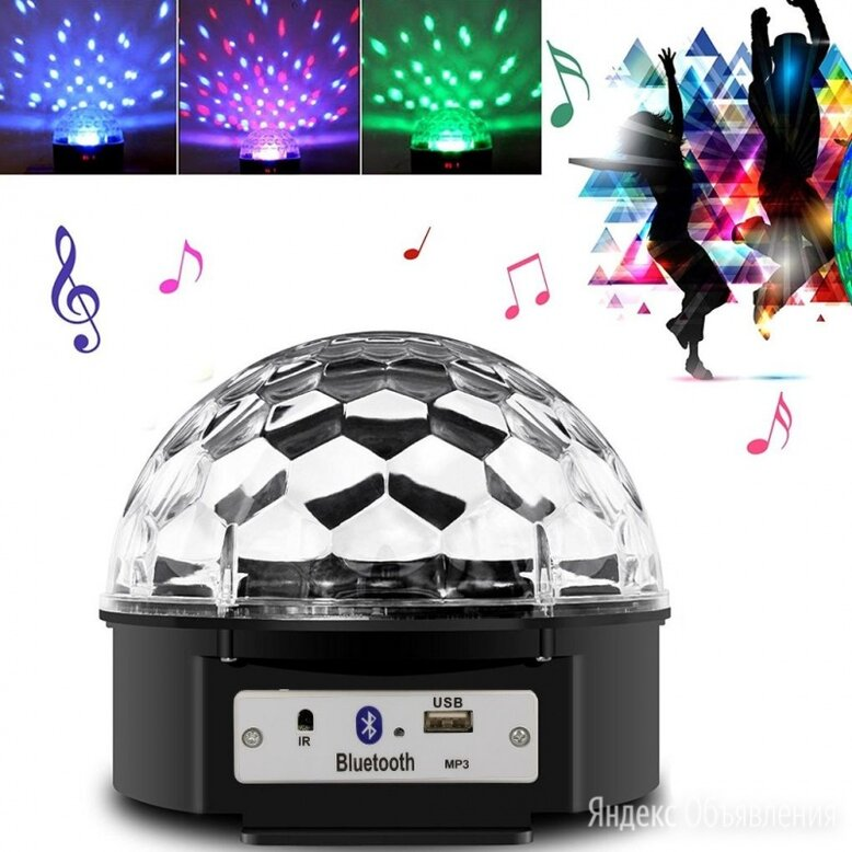 Диско шар МР3 LED magic с bluetooth по цене 870₽ - Ночники и декоративные светильники, фото 0