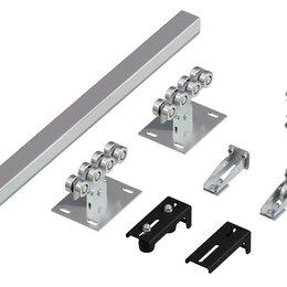 Заборы, ворота и элементы - Комплектующие для откатных ворот, 0