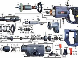 Ремонт и монтаж товаров - ремонт электроинструмента, 0