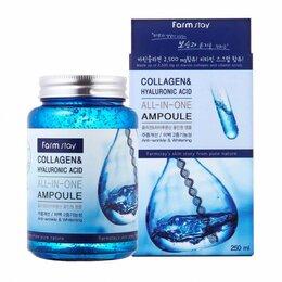 Антивозрастная косметика - Ампульная сыворотка с гиалуроновой кислотой и…, 0