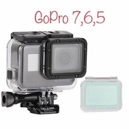 Аксессуары для экшн-камер - Аквабокс для GoPro 7,6,5 TELESIN, 0