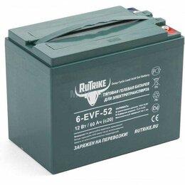 Аккумуляторы и комплектующие - Тяговый гелевый аккумулятор RuTrike (Рутрайк) 6-EVF-52 (12V52A/H C3), 0