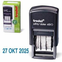 Аксессуары - Самонаборный/ая Датер автомат мини шрифт 3,8 мм месяц букв 4810  арт.70621 Troda, 0