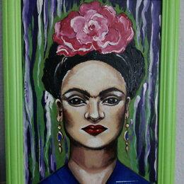 """Картины, постеры, гобелены, панно - Картина """"Фрида Кало"""", 0"""