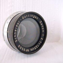 Объективы - Объектив Xenon 2/1,25cm №9569 Schneider…, 0