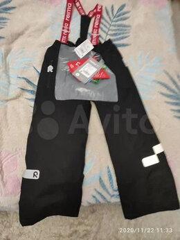 Комбинезоны - Детская одежда, 0