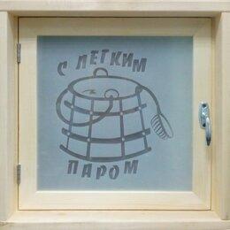 Окна - Окно липа 400/400/100 2стекла Сатин ( С легким паром), 0
