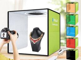 Прочее оборудование - Фотобокс, лайтбокс для фото 30 см новый в упаковке, 0