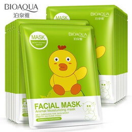 Маски - Тканевая увлажняющая маска с экстрактом граната BQY8494, 0