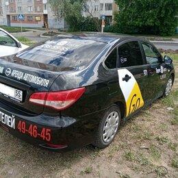 Водители - Водитель в такси, 0