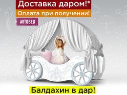 Кроватки - Кровать карета детская кровать для девочки, 0