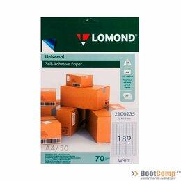 Бумага и пленка - Бумага самоклеящаяся Lomond A4, 70г/м2. 50лист, 189части (25.4х10мм) (2100235), 0