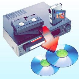 Фото и видеоуслуги - оцифровка видеокассет VHS или мини DV с видеокамер цена за минут, 0