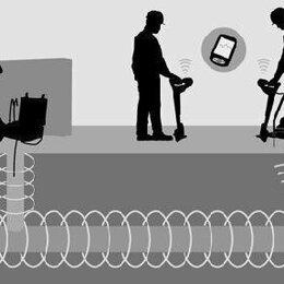 Архитектура, строительство и ремонт - Трассировка (поиск) кабелей, труб, коммуникаций., 0