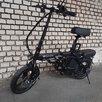 Электровелосипед Сициба Мимик по цене 43900₽ - Мототехника и электровелосипеды, фото 7