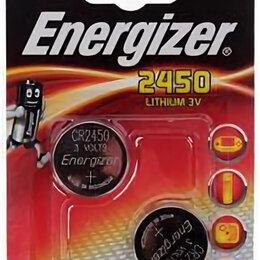 Батарейки - Батарейка Energizer CR2450 (2шт), 0