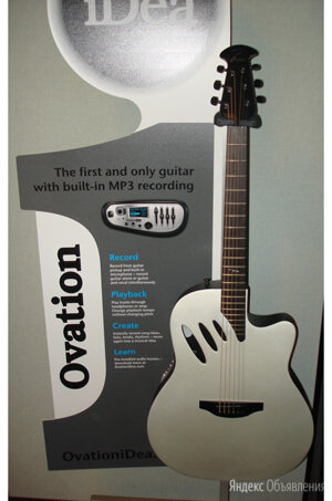 Гитара идея Ovation CC54i-5 Электроакустика по цене 60000₽ - Акустические и классические гитары, фото 0