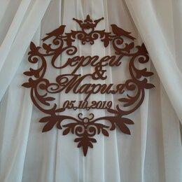 Сувениры - Свадебный герб, 0