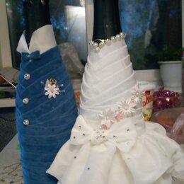 Свадебные украшения - Украшение свадебного шампанского жених/невеста, 0