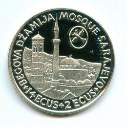Монеты - Босния и Герцеговина 14 + 2 экю 1993 пруф Сараево, 0
