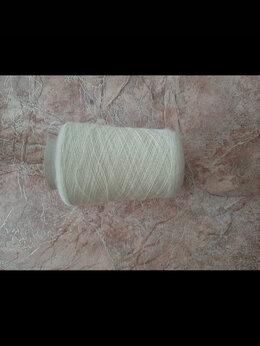 Рукоделие, поделки и товары для них - Пряжа для вязания , 0