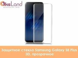 Защитные пленки и стекла - Защитное стекло Samsung Galaxy S8 Plus 3D,…, 0