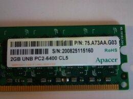Модули памяти - 2GB DDR2 ОЗУ APACER ПЛАНКА, 0
